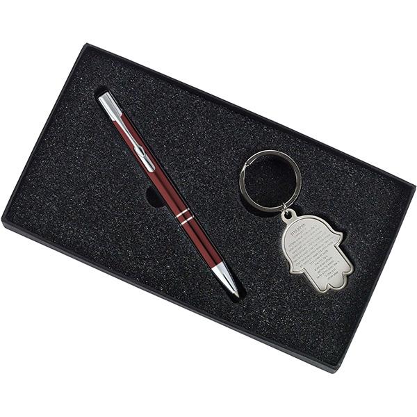 מארז מחזיק מפתחות חמסה תפילת הדרך + מקום לעט