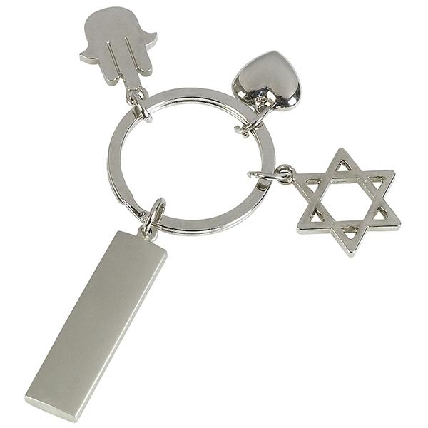 """מחזיק מפתחות """"חמסה, לב, מגן דוד"""""""