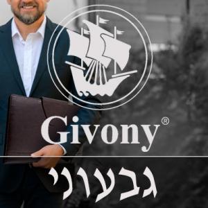 GIVONY גבעוני מוצרי עור- ארנקים תיקים מכתביות מחברות ונסיעות